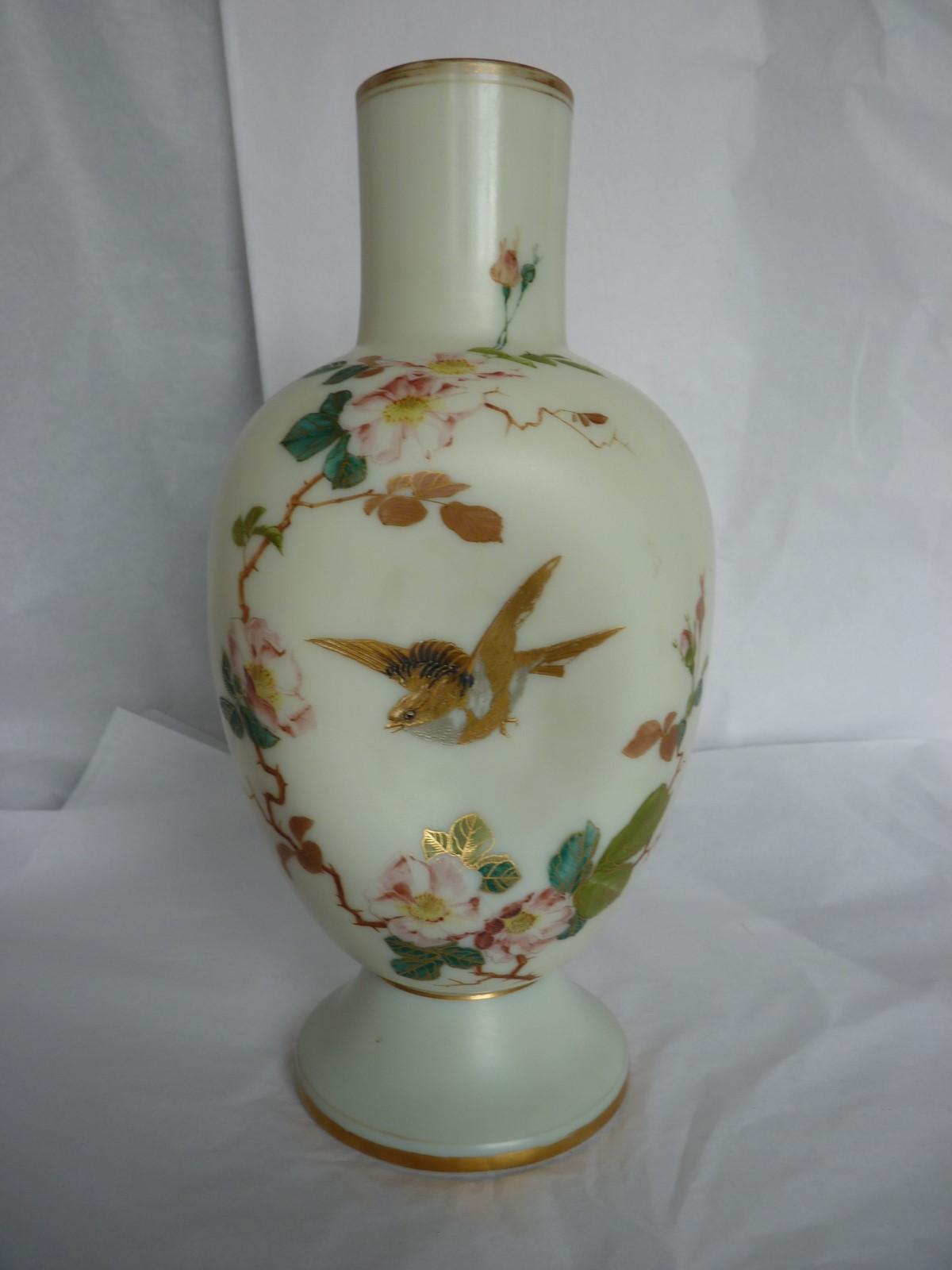 Thegildedcurio tall white uranium glass vase pinched sides 765 tall white uranium glass vase pinched sides bird riedel glass reviewsmspy